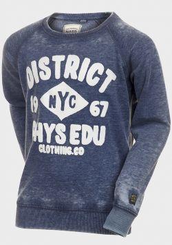 Nass Boys District NYC Sweatshirt (8/9y-12/13y) - 10 pack